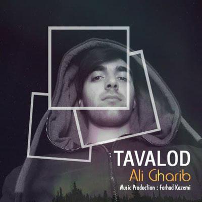 دانلود آهنگ تولد از علی غریب