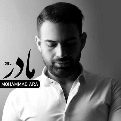 دانلود آهنگ محمد آرا مادر