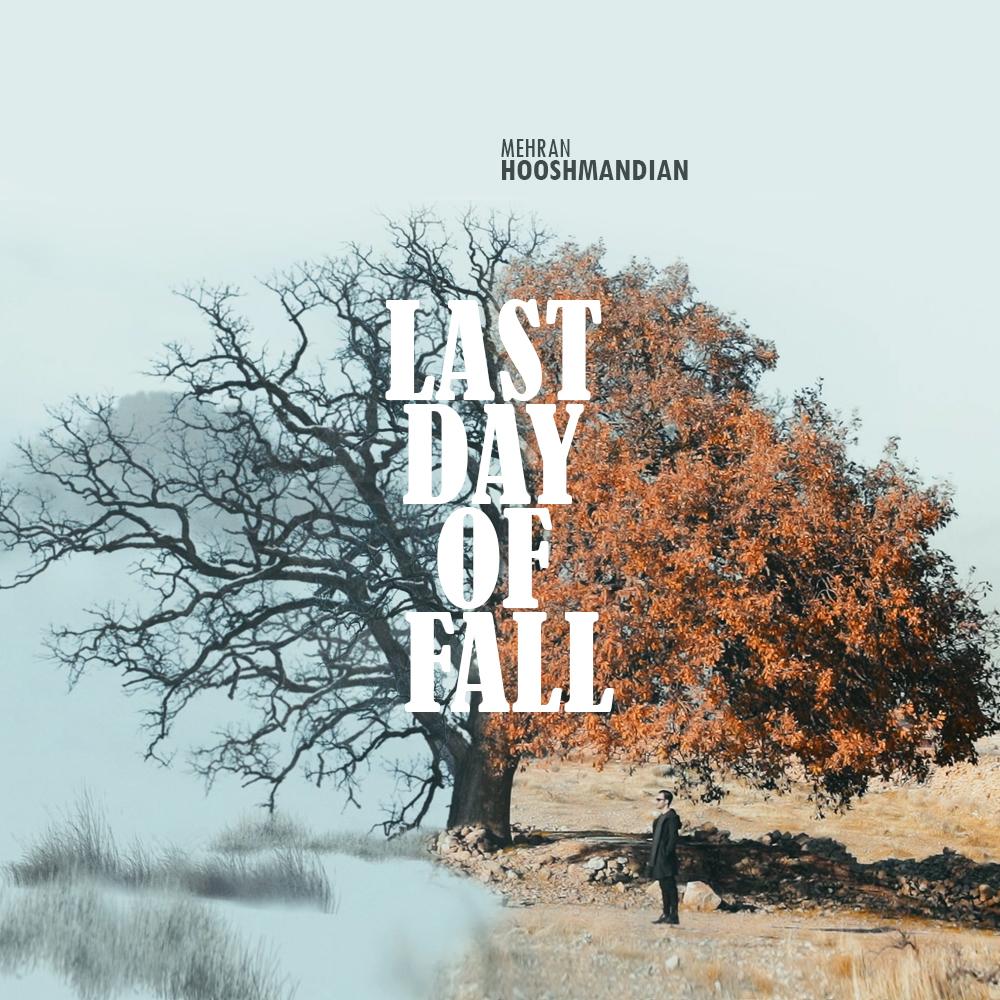 دانلود آهنگ مهران هوشمندیان آخرین روز پاییز