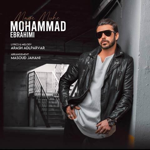 دانلود آهنگ محمد ابراهیمی مگه میشه