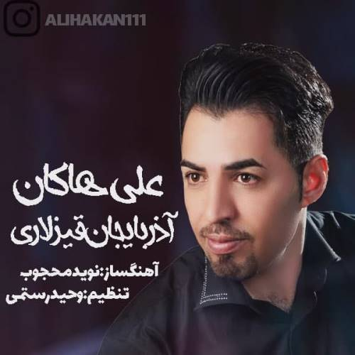 دانلود آهنگ علی هاکان آذربایجان قیزلاری