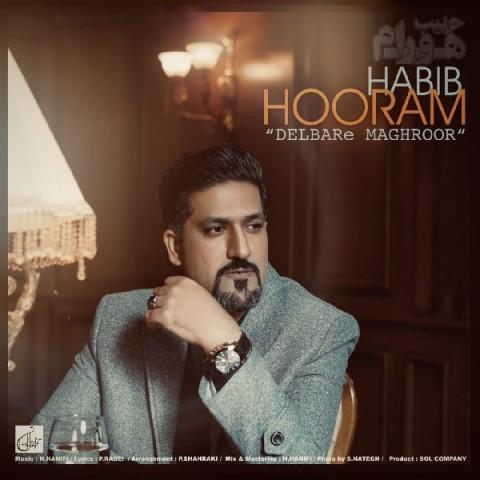 دانلود آهنگ دلبر مغرور از حبیب هورام