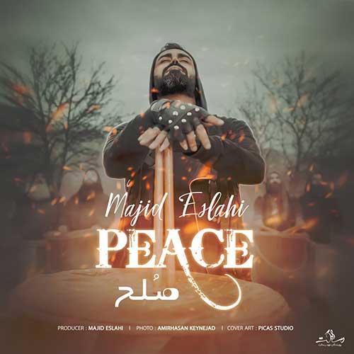 دانلود آهنگ صلح از مجید اصلاحی