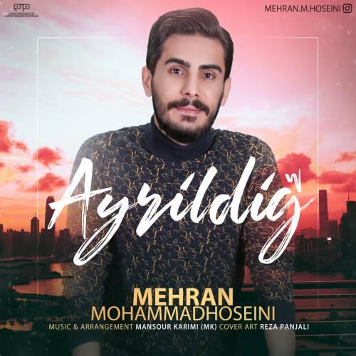 دانلود آهنگ مهران محمدحسینی آیریلیق