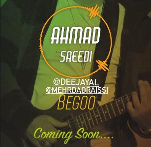 دانلود آهنگ بگو چشات منو دیده منو پسندیده از احمد سعیدی
