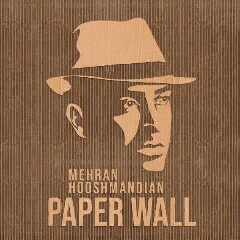 دانلود آهنگ دیوار کاغذی از مهران هوشمندیان