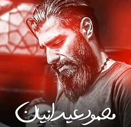 دانلود مداحی های محمود عیدانیان، گلچین مداحی شور و رجز از محمود عیدانیان