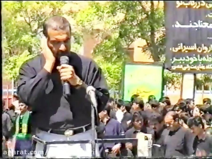 دانلود مداحی لالایی علی اصغرم مادر کجایی از عباس مفتاح