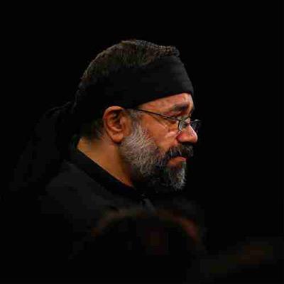 دانلود مداحی عشق یعنی یه پلاک که زده بیرون از دل خاک از محمود کریمی
