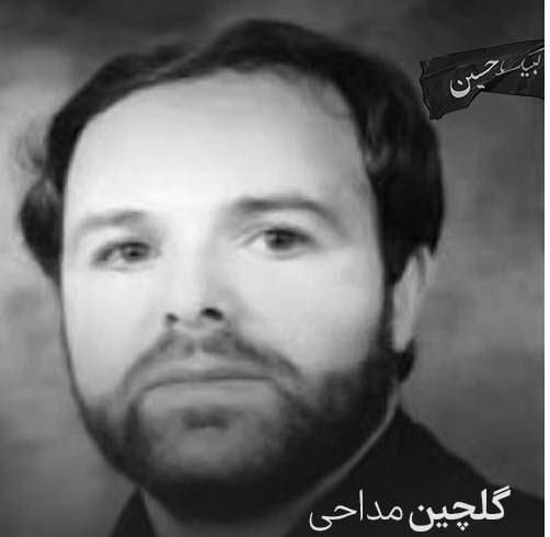 دانلود مداحی ترکی گینه آخشام اولدی غم قلبیمه دولدی از علی حقایق