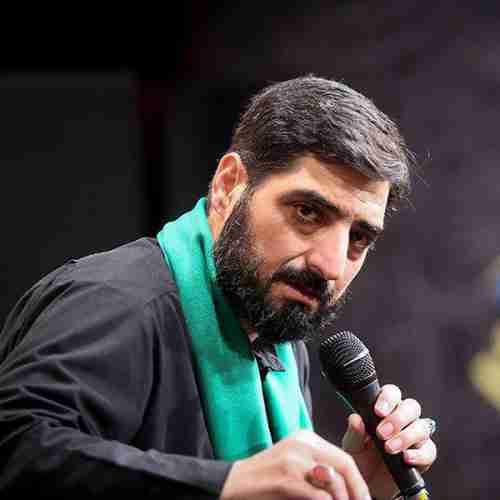 دانلود مداحی نور میبینم من پرچمت رو هر دفعه از دور میبینم از سید مجید بنی فاطمه