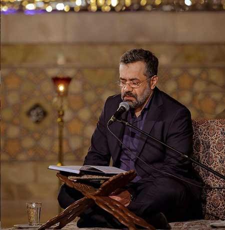 دانلود مداحی قربون دستای لرزونت باباپره خونه زلف پریشونت بابا از محمود کریمی