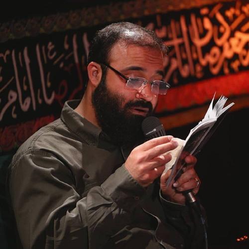 دانلود مداحی نمیگم عاشقم آخه نالایقم از عبدالرضا هلالی