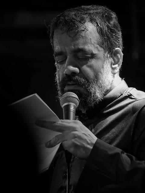 دانلود مداحی کسی نمونده توی دنیا مرامش و ندیده باشه از محمود کریمی
