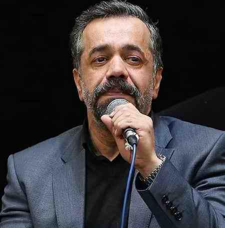 دانلود مداحی اول به مدینه مصطفی بر سر زد از محمود کریمی