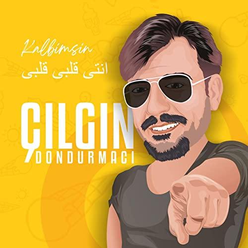 دانلود اهنگ عربی بستنی فروش ترکیه ای – آهنگ انت قلبی قلبی çılgın dondurmacı kalbimsin