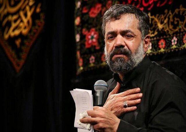 دانلود مداحی ای بابا حکایتی شده مویم شکستگیه ابرویم از محمود کریمی