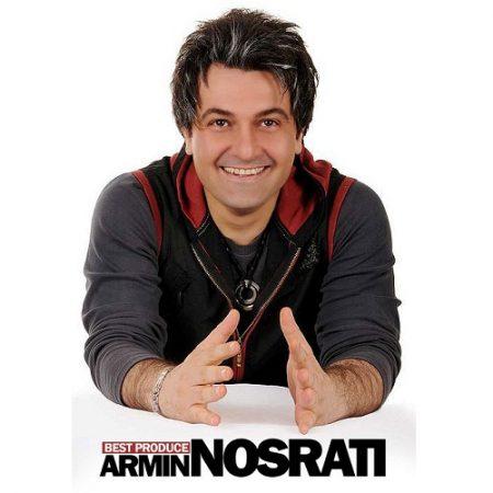 دانلود آهنگ عروس دومادو ببوس یالا از آرمین نصرتی