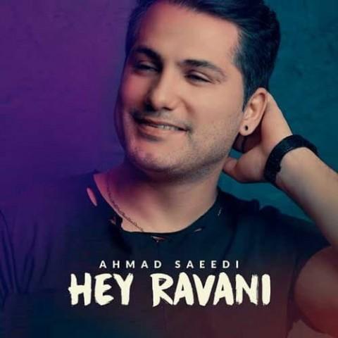 دانلود آهنگ زندگیم مال تو فقط خوب باشه حال تو از احمد سعیدی